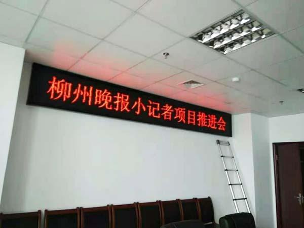 柳州日报社