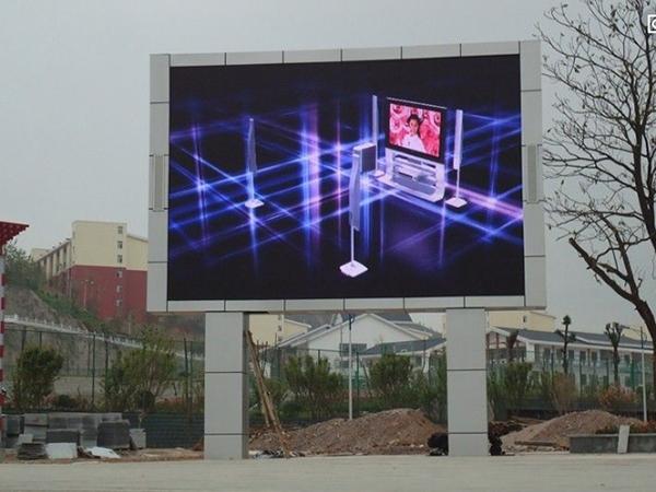 led电子屏幕