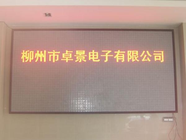 广西LED显示屏