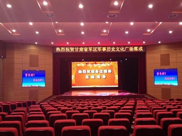 LED舞台屏